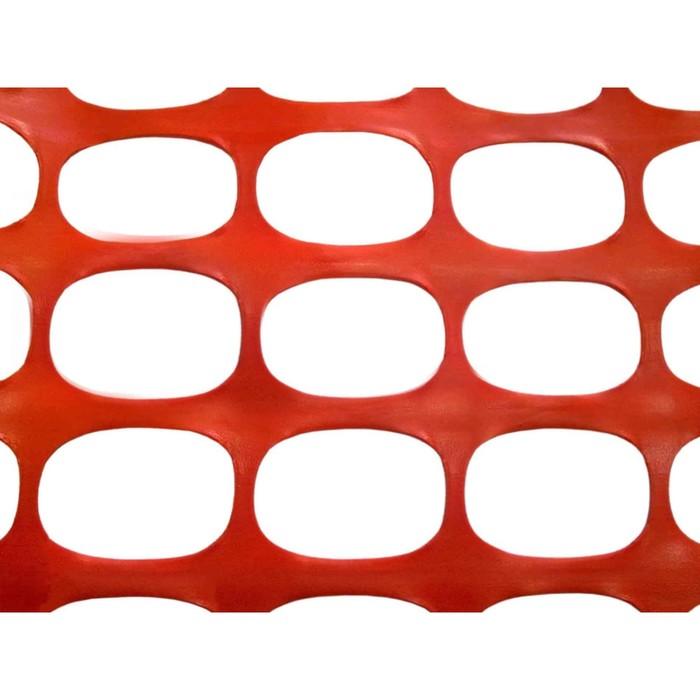 Ограждение аварийное, 1 × 50 м