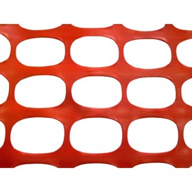 Ограждение аварийное, 1,5 × 50 м Ош