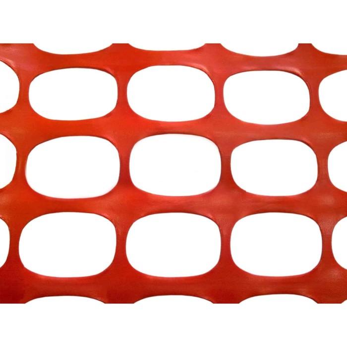Ограждение аварийное, 1,8 × 50 м