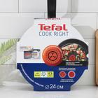 Сотейник Cook Right, 2,5 л, d=24 см, стеклянная крышка, антипригарное покрытие, цвет чёрная смородина - Фото 6