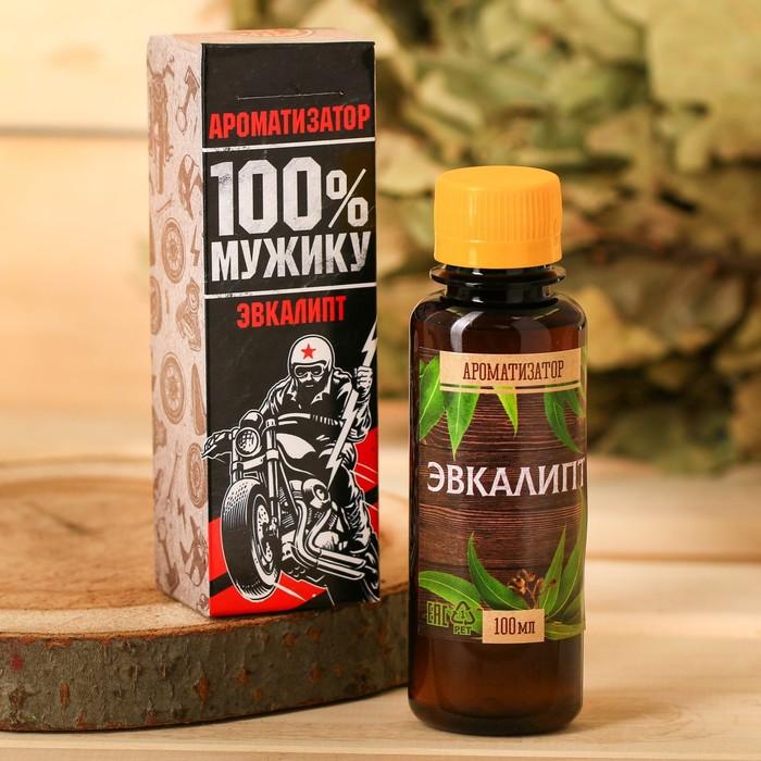 """Ароматизатор """"100 % мужику"""", 100 мл"""