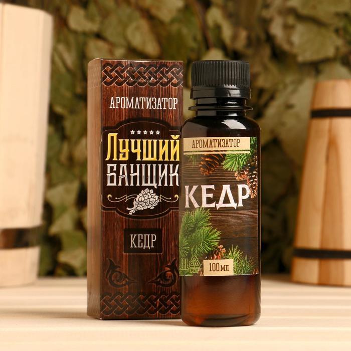 "Ароматизатор ""Лучшему банщику"", 100 мл"