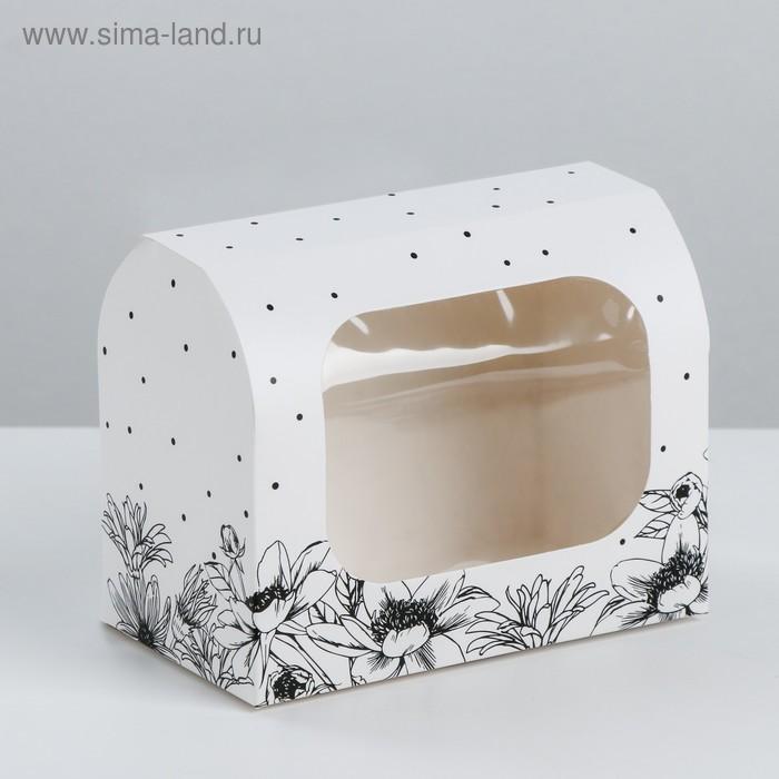 Коробка под конфеты «Вдохновения!», 14 × 11 × 8 см