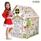 Дом-раскраска из картона «Мой домик» - Фото 1