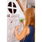 Дом-раскраска из картона «Мой домик» - Фото 3