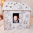 Дом-раскраска из картона «Мой домик» - Фото 6