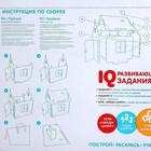 Дом-раскраска из картона «Мой домик» - Фото 8