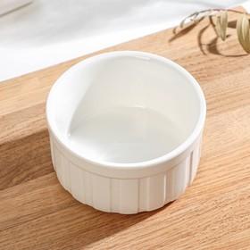 Рамекин Доляна «Каспар», d=9 см, цвет белый