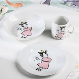 """Набор посуды """"Маленькая королева"""", 3 предмета: кружка, мелкая тарелка, глубокая тарелка"""