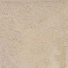 №22 Цветной песок