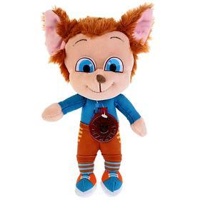 Мягкая игрушка «Малыш» в новой одежде, 20 см