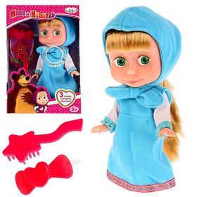Кукла «Маша» в голубом платье с аксессуарами, рассказывает 3 стиха, поёт песенку, 15 см