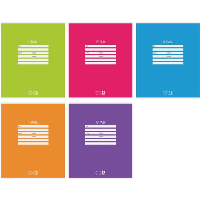 Тетрадь 12 листов клетка ArtSpace «Однотонная. Отличная»
