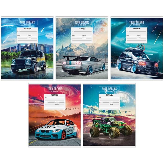 Тетрадь 12 листов косая линейка ArtSpace «Авто». Your dreams