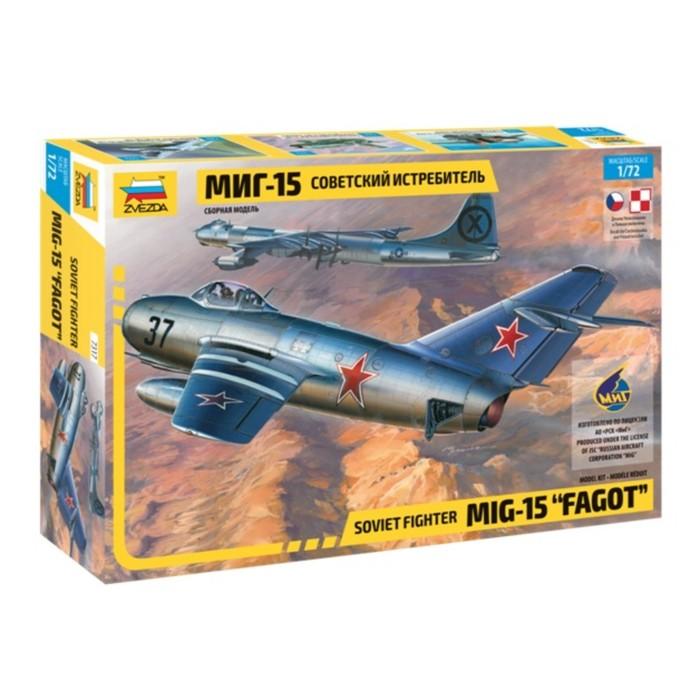 """Сборная модель """"Советский истребитель МиГ-15"""""""