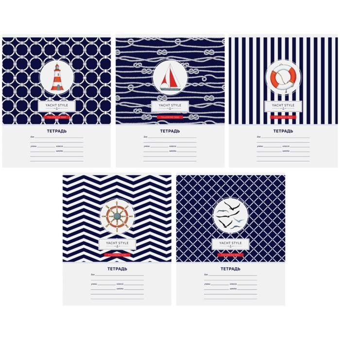 Тетрадь 18 листов линейка ArtSpace «Стиль». Yacht style