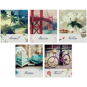 Тетрадь А5, 40 листов линейка ArtSpace «Путешествия. Прекрасные виды»