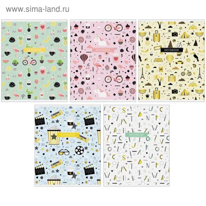 Тетрадь А5, 48 листов клетка ArtSpace «Узоры. Милые паттерны»