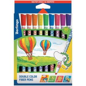 Фломастеры Berlingo «Воздушные шары», двухсторонние, 20 цветов, 10 штук , утолщённые