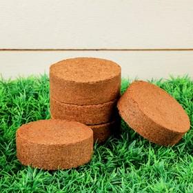 Таблетки кокосовые d = 7,5 см, набор 5 шт. Ош