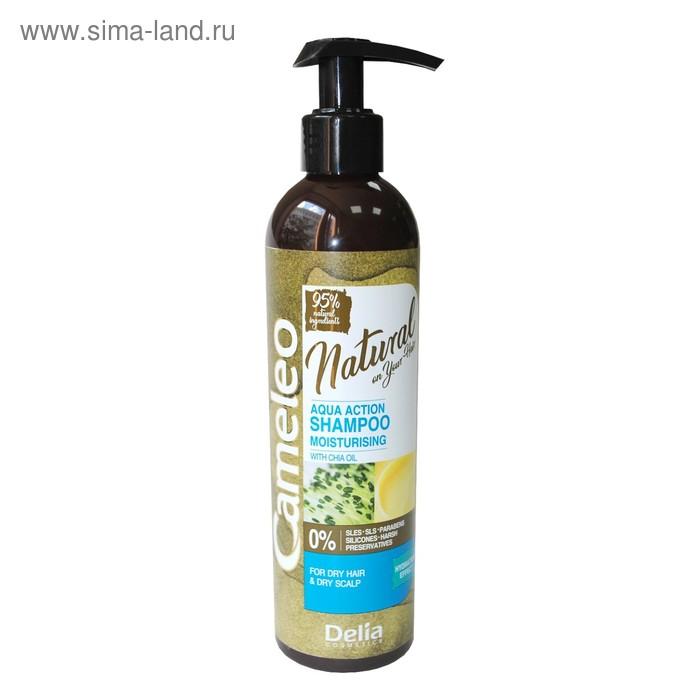 Шампунь Cameleo Aqua, увлажняющий, с маслом Чиа и маслом Ши, для сухих и тусклых волос, 250 мл