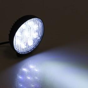 Противотуманная фара 9 LED, IP67, 27 Вт, 12 В, 1890 Лм, 5000 К, направленный свет Ош