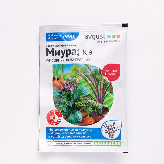 купить Средство для борьбы с сорняками на овощных культурах Миура, 4 мл