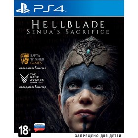 Игра для Sony PlayStation 4 Hellblade: Senua's Sacrifice