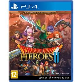 Игра для Sony PlayStation 4 Dragon Quest Heroes 2. ИЗДАНИЕ ИССЛЕДОВАТЕЛЯ. Ош