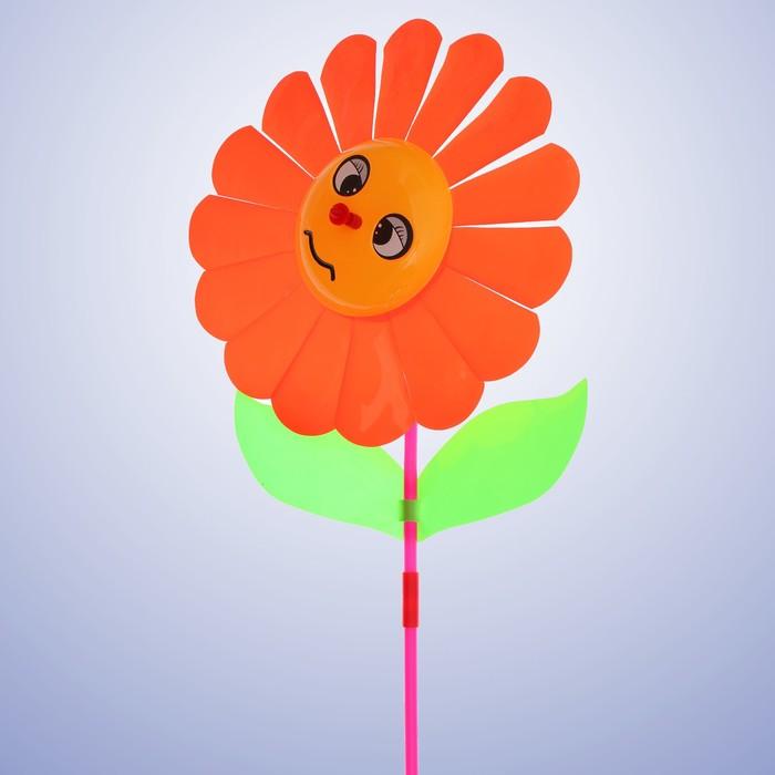 Ветерок Цветок, цвет оранжевый