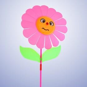 Ветерок «Цветок», цвет розовый Ош