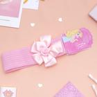 "Повязка для волос ""Плюша"" 3,5 см d- 29 см цветок атлас, розовый"