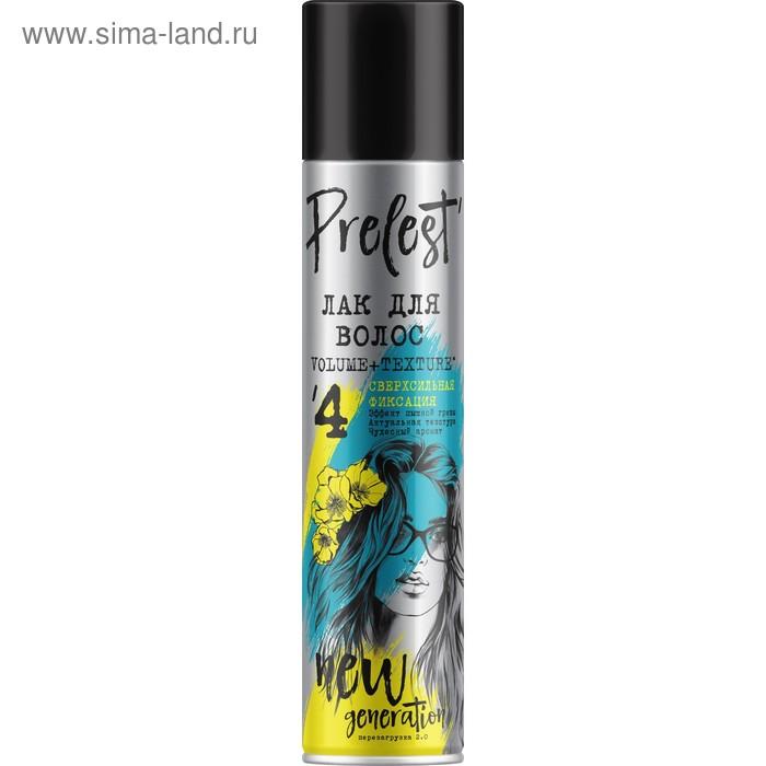 Лак-спрей для волос Прелесть New Generation Объем, 200 мл