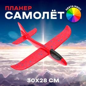Самолёт «Запуск», цвета МИКС