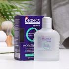 Лосьон после бритья Deonica for Men для чувствительной кожи, 90 мл