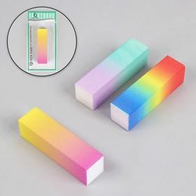 Баф наждачный для ногтей «Радуга», четырёхсторонний, 9,5 см, цвет МИКС