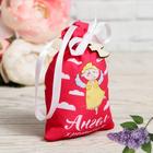 Благоухающий мешочек «Ангел-хранитель», 4 х 10 см