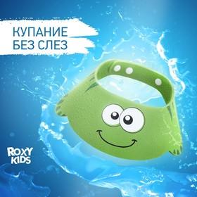 Козырек для мытья головы 'Зеленая ящерка' Ош