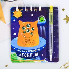 Набор блокнот и мини-ручка 'Космического веселья' Ош