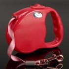 Рулетка Dogness Fashion Range, лента 4 м, до 25 кг, красная