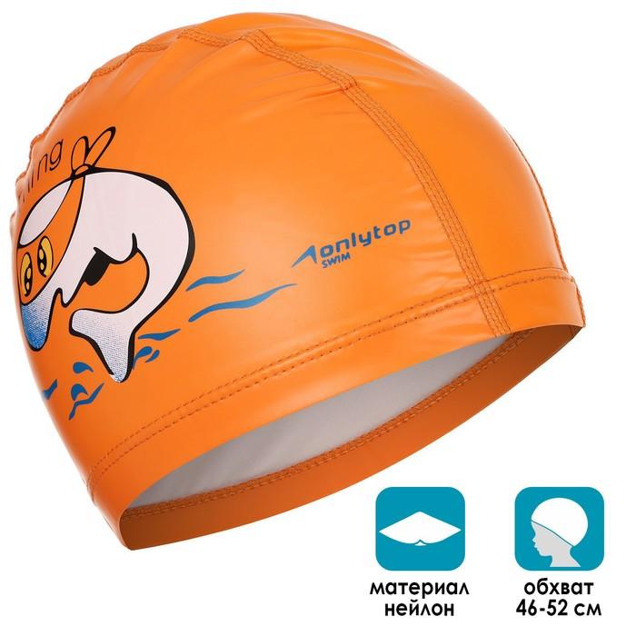 Шапочка для плавания, детская, нейлон, цвет оранжевый