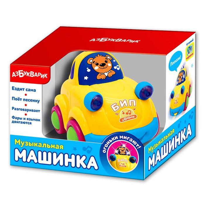 Интерактивная игрушка Музыкальная машинка, МИКС