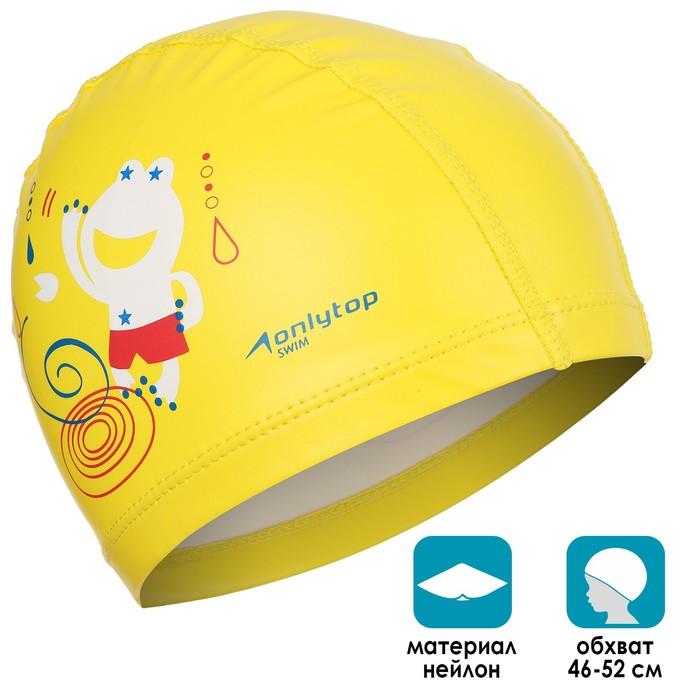 Шапочка для плавания, детская, нейлон, цвет жёлтый