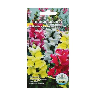 Семена цветов Львиный зев смесь высоких сортов, О, 0,1 г