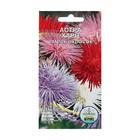 Семена цветов Астра харц смесь, О, 0,2 г