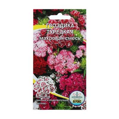 Семена цветов Гвоздика турецкая махровая смесь, Мн, 0,2 г