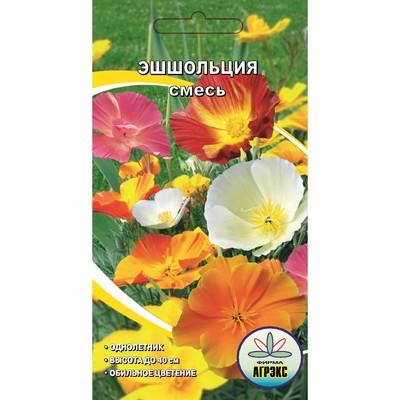 Семена цветов Эшшольция смесь окрасок, О, 0,2 г