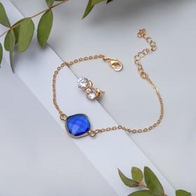 Набор 2 предмета: браслет, пуссеты 'Модерн' витраж, цвет бело-синий в золоте Ош