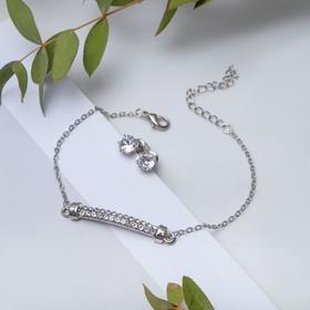 Набор 2 предмета: браслет, пуссеты 'Модерн' ряд страз, цвет белый в серебре Ош