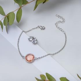 Набор 2 предмета: браслет, пуссеты 'Модерн' витраж, цвет бело-розовый в серебре Ош